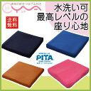 車椅子 車いす 車イス クッション 日本ジェル ピタ・シートクッション55 介護用品 送料無料