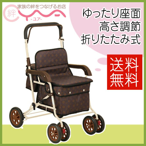 シルバーカー 幸和製作所 テイコブ ボクスト SIST02 介護用品 おしゃれ 送料無料