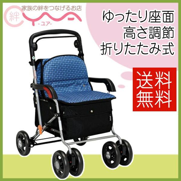 シルバーカー 幸和製作所 テイコブ カウート1 SIST03 介護用品 おしゃれ 送料無料