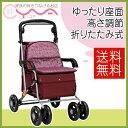 シルバーカー 幸和製作所 テイコブ カウート2 SIST04 介護用品 おしゃれ 送料無料