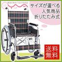 車椅子 車いす 車イス マキテック (マキライフテック) セレクトKS20シリーズ 介護用品 送料無料