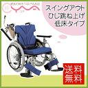 車椅子 車いす 車イス カワムラサイクル KZ20-40(38・42) 介護用品 送料無料