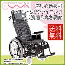 車椅子 車いす 車イス カワムラサイクル KX22-42EL 介護用品 送料無料
