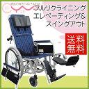 車椅子 車いす 車イス カワムラサイクル RR52-DNB 介護用品 送料無料