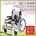 02P03Dec16 車椅子 軽量 折り畳み マキテック (マキライフテック) カラーズ KC-1 車いす 車イス 介護用品 送料無料