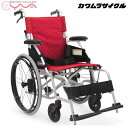 車椅子 軽量 折り畳み カワムラサイクル BML20-40SB 車いす 車イス 介護用品 送料無料