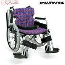 車椅子 車いす 車イス カワムラサイクル KA820-40(38・42)B 介護用品 送料無料