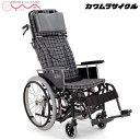 車椅子 車いす 車イス カワムラサイクル KX22-42N 介護用品 送料無料