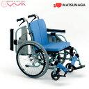 車椅子 車いす 車イス 松永製作所 REM-1000AH 介護用品 送料無料