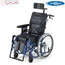 車椅子 【日進医療器】 ティルト&リクライニング MAJ
