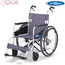 車椅子 軽量 折り畳み【日進医療器】NEOシリーズ 自走介助兼用車椅子 NEO-1S[自走式車椅子] [低床]