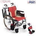 車椅子 軽量 折り畳み MiKi ミキ Skit(スキット) SKT-400 車いす 車イス 介護用品 送料無料