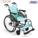 車椅子 軽量 折り畳み 【MiKi/ミキ CRT-5】 自走介助