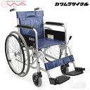 車椅子 車いす 車イス カワムラサイクル KR801Nソリッド 介護用品 送料無料