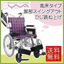 車椅子 軽量 折り畳み カワムラサイクル KA818L-40(38・42)B-HS 車いす 車イス 介護用品 送料無料
