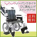 車椅子 軽量 折り畳み カワムラサイクル KA816L-40(38・42)B-MS 車いす 車イス 介護用品 送料無料