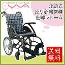 車椅子 軽量 折り畳み カワムラサイクル WAVIT(ウェイビット)シリーズ WA16-40(42)S/A 車