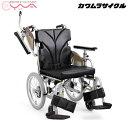 車椅子 車いす 車イス カワムラサイクル KZ16-40(38・42) 介護用品 送料無料