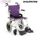 車椅子 軽量 折り畳み カワムラサイクル KA6 車いす 車イス 介護用品 送料無料