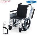 車椅子【日進医療器】モジュラー式車いす EX-M3 (介助用) [介助式車椅子]