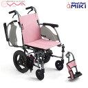 車椅子 軽量 折り畳み 【MiKi/ミキ CRT-8】 介助式 超