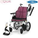 車椅子【日進医療器】ウルトラシリーズ 多機能型モジュール介助用 NAH-U7 [介助式車椅子]