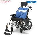 車椅子【日進医療器】ウルトラシリーズ ティルト&リ