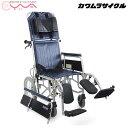 車椅子 車いす 車イス カワムラサイクル RR43-N 介護用品 送料無料
