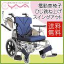 車椅子 車いす 車イス カワムラサイクル 電動 KZ16-40