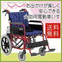 車椅子 車いす 車イス カワムラサイクル 電動 BM16-40