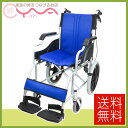 車椅子 軽量 折り畳み 【ケアテックジャパン ハピネスコンパクト-介助式- CA-13SU】