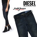 ディーゼル/DIESEL | レディース DORIS-NE 0848J Jogg Jeans ジョグジーンズ スウェットデニム ストレッチ リラックス パンツ ボトムス 楽 履きやすい スーパースリムスキニー