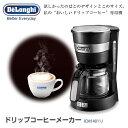 【送料無料】 デロンギ ドリップコーヒーメーカー ブラック ...
