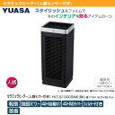 【送料無料】ユアサ セラミックヒーター(人感センサー付き)YKT-S1000SMK (BK) 首振 省エネ 暖房 おしゃれ ブラック