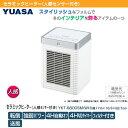 【送料無料】ユアサ セラミックヒーター(人感センサー付き)YKT-S800SM (WH) 省エネ 暖房 おしゃれ ホワイト