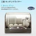 【送料無料】三菱電機食器乾燥器TK-TS7S-H ステンレス 6人 ブラウン