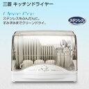 【送料無料】三菱電機食器乾燥器TK-TS5-W ステンレス 6人 ホワイト
