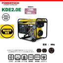【送料無料】POWERTECH パワーテック 発電機 KIPOR ディーゼル発電機 KDE2.0E 50Hz 東日本地域専用