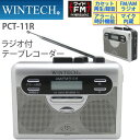 カセットテープレコーダー PCT-11R マイク内蔵 ワイドFM対応ラジカセ WINTECH/ウィンテック