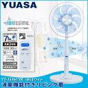 ユアサプライムス リビング 扇風機 YT-J3361YFR イオン消臭機能 イオニシモ搭載(村田製作所) 7枚羽根なめらか微風 YUASA