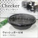 【ウォッシュボール】【バスグッズ】センコー Checker(...