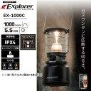 【送料無料】GENTOS ジェントス LEDランタン EX-1000C【LEDライト】