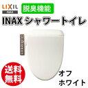 【送料無料】【INAX】【LIXIL】 イナックス シャワートイレ CW-RG20 BN8 オフホワイト 温水洗浄便座【05P28Sep16】【05P01Oct16】