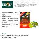 【代金引換不可】 FireUpFire Up ファイヤーアップ 28キューブタブレット 着火剤 24パック入(ケース) 541140 【薪ストーブ 着火剤】【05P05Nov16】