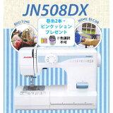 �������Բġۡڴ���2�ܡ��ԥå����ץ쥼��ȡۥ���Υ� �ߥ��� JN508DX/PJ-100 �եåȥ���ȥ?�顼�դ��ڥߥ��� ����Υ�ۡ�05P18Jun16��