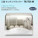 【送料無料】【食器乾燥機】三菱電機食器乾燥器TK-TS5-W ステンレス 6人 ホワイト【05P05Nov16】