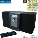 CDカセット ミニコンポ KMC-113 バスブーストシステム/外部入力(AUXIN)端子搭載 ワイドFM対応 WINTECH/ウィンテック