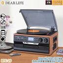 レコードプレーヤー RTC-29 多機能マルチレコードプレイヤー SD/USB/カセット/レコード/ラジオ/CD再生対応 DEARLIFE/PIF