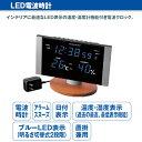 アデッソ LED温湿度電波クロック C-8305BL 【温湿度計 デジタル】【05P28Sep16】【05P01Oct16】