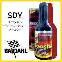 BARDAHL(バーダル) SDY スペシャル デューティ パワーブースター エンジンオイル添加剤 パワーアップ 燃費向上 ハイブリッド対応